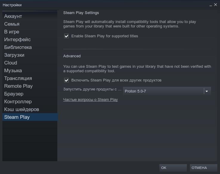 Запускаем GRIS на Linux в Steam 2